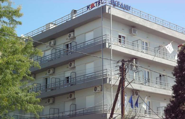 Oceanis Hotel 2*