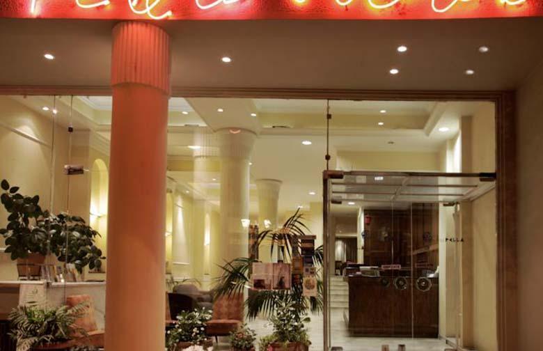 Pella Hotel 2*