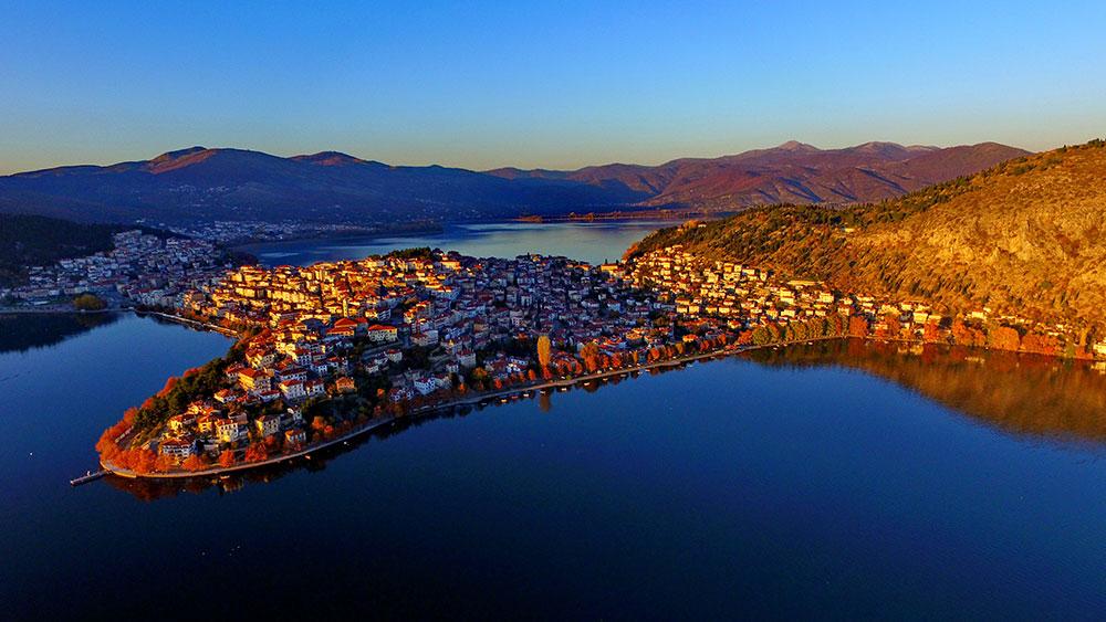 Daily Tour Kastoria
