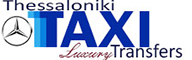 Taxi Tranfers Thessaloniki | Blue & White Luxury Apartments Taxi transfer from/to airport Thessaloniki