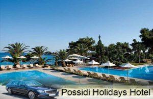 Airport taxi transfers to Possidi Holidays Hotel Posidi