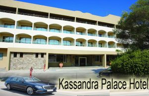 Airport taxi transfers to Kassandra Palace Kriopigi