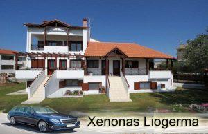 Xenonas Liogerma Hotel