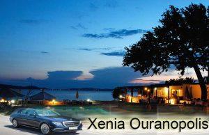 Xenia Ouranopolis