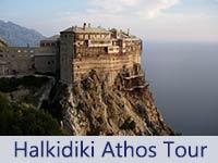 Tour-Athos
