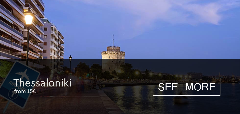 taxi-Thessaloniki