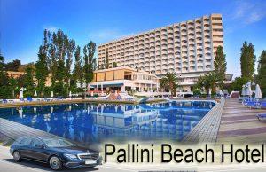 Airport taxi transfers to Pallini Beach Hotel Kalithea