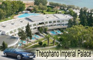 Airport Taxi Transfers to Theophano Imperial Palace