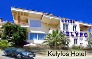 Airport taxi transfers to Kelyfos Hotel Neos Marmaras