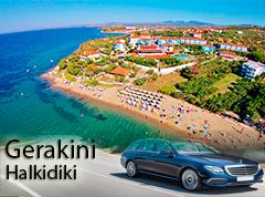 Airport taxi transfers to Gerakini Halkidiki