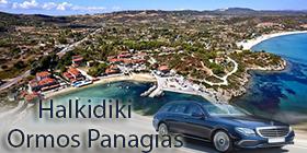 Airport taxi transfers to Antigoni Beach Hotel Ormos Panagias