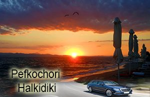 Airport taxi transfers to Kassandra Village Resort Pefkochori