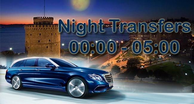 Taxi 00:00-05:00
