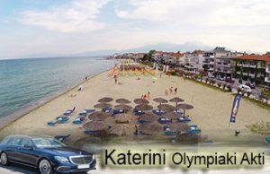 Olympiaki Akti Katerini
