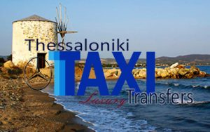 Flughafen taxi transfers fahrt nach Kalives Chalkidiki