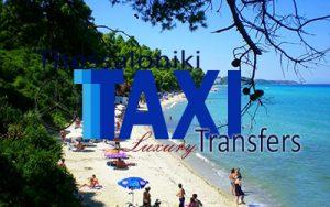 Flughafen taxi transfers fahrt nach Istion Club Hotel Nea Potidea