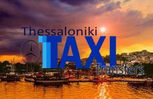 Flughafen taxi transfers fahrt nach Paradise Maisonettes Neos Marmaras