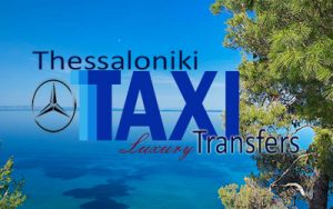 Flughafen taxi transfers fahrt nach Village Mare Hotel Metamorfosi