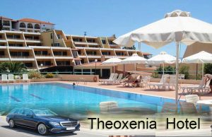 Airport Taxi Transfers to Theoxenia Hotel Ouranoupoli