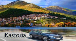 Taxi transfer de l'aéroport de Thessalonique à Kastoria