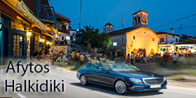 Airport taxi transfers to Afitos Halkidiki