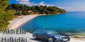 Airport Taxi Transfers to Akti Elia Halkidiki