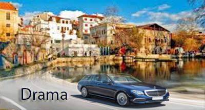 Taxi transfer de l'aéroport de Thessalonique à Drama