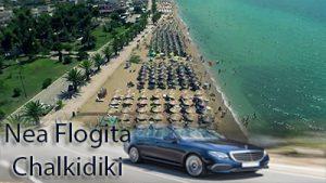 Taxi transfer de l'aéroport de Thessalonique à Nea Flogita Chalkidiki