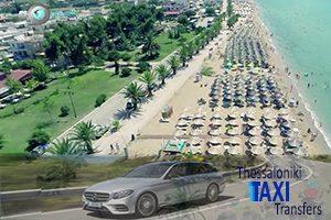 Taxi transfer de l'aéroport de Thessalonique à Nea Plagia Chalkidiki