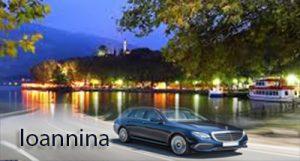 Taxi transfer de l'aéroport de Thessalonique à Ioannina
