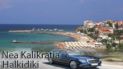 Flughafen taxi transfers fahrt nach Nea Kalikratia Chalkidiki