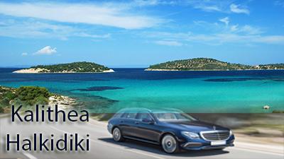 Flughafen taxi transfers fahrt nach Kallithea Chalkidiki