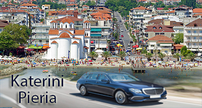 Airport Taxi Transfers to Katerini Pieria