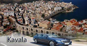 Taxi transfer de l'aéroport de Thessalonique à Kavala