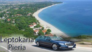 Taxi transfer de l'aéroport de Thessalonique à Leptokarya Pieria
