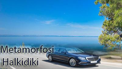 Flughafen taxi transfers fahrt nach Metamorfosi Chalkidiki