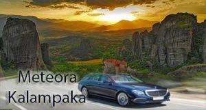 Taxi transfer de l'aéroport de Thessalonique à Meteora Kalabaka