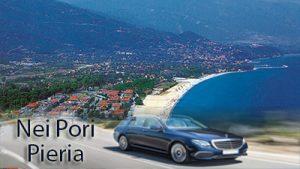 Taxi transfer de l'aéroport de Thessalonique à Neoi Poroi Pieria