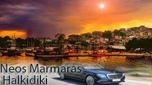 Flughafen taxi transfers fahrt nach Neos Marmaras Chalkidiki