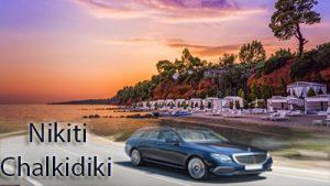 Taxi transfer de l'aéroport de Thessalonique à Nikiti Chalkidiki