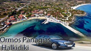 Airport Taxi Transfers to Ormos Panagias Halkidiki