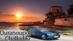 Taxi transfer de l'aéroport de Thessalonique à Ouranoupolis Chalkidiki