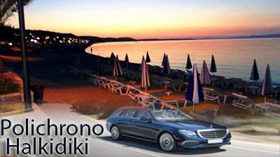Flughafen taxi transfers fahrt nach Polychrono Chalkidiki