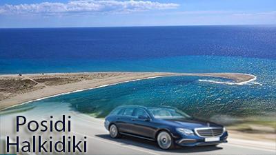 Flughafen taxi transfers fahrt nach Posidi Chalkidiki