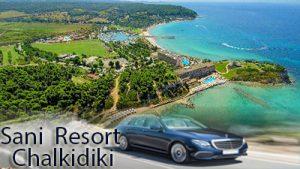 Taxi transfer de l'aéroport de Thessalonique à Sani Resort Chalkidiki