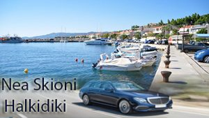 Airport Taxi Transfers to Nea Skioni Halkidiki
