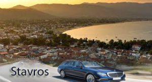 Taxi transfer de l'aéroport de Thessalonique à Stavros