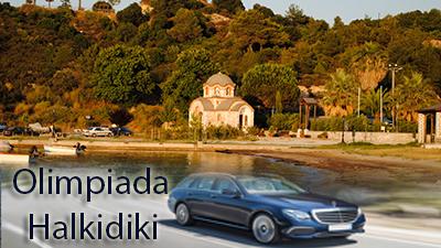 Flughafen taxi transfers fahrt nach Olimpiada Chalkidiki